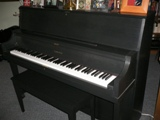 Yamaha Studio Upright Piano (200) P22 #T266869